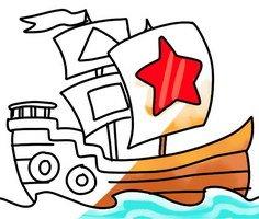 Gemi Boyama Sayfaları oyunu oyna