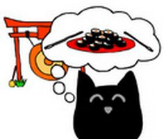 Kedi Japonyada