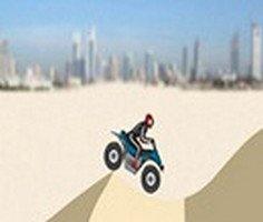 Çöl Motoru oyunu oyna