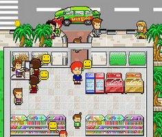 Mutlu Alışveriş Merkezi