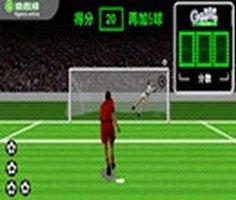 Hızlı Penaltı