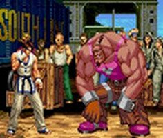 Kim ve Abubo Dövüş