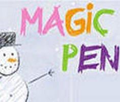 Sihirli Kalem