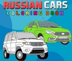 Rus Arabaları Boyama Sayfaları