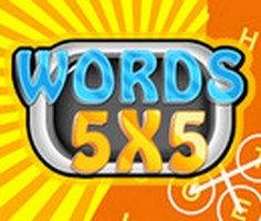 Kelimeler 5x5